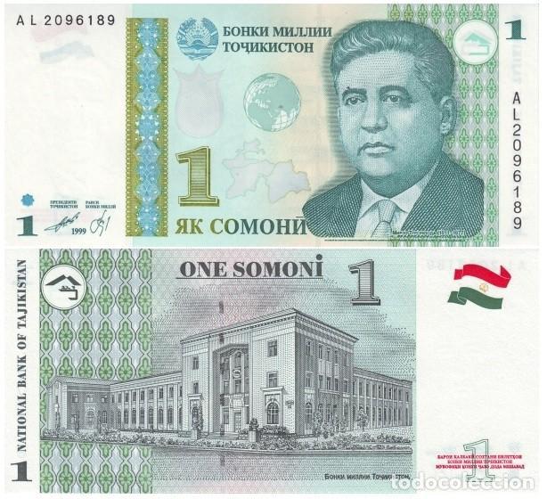 TAYIKISTAN - TAJIKISTAN 1 SOMONI 1999 PICK 14.A SIN CIRCULAR (Numismática - Notafilia - Billetes Extranjeros)