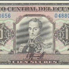 Billetes extranjeros: BILLETES ECUADOR - 100 SUCRES 20-4-90 - SERIE VX 04880677 - PICK-123. Lote 128321354