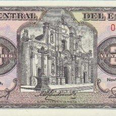 Notas Internacionais: BILLETES ECUADOR - 20 SUCRES 22-11-88 - SERIE LQ 00740605 - PICK-121A. Lote 207278827