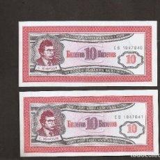 Billetes extranjeros: PAREJA PLANCHA DE RUSIA 10 RUBLOS DE 1992 BANCA PRIVADA VER TODOS MIS LOTES DE BILLETES. Lote 88958572