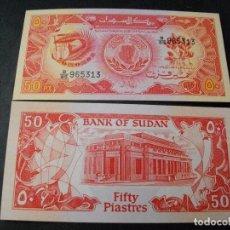 Billetes extranjeros: PRECIOSO BILLETE PLANCHA DE SUDAN 50 PIASTRES VER TODOS MIS LOTES DE BILLETES. Lote 109760856
