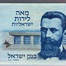 Billetes extranjeros: ISRAEL. 100 LIROT DE 1973. Lote 89005956