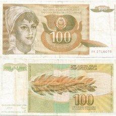 Billetes extranjeros: YUGOSLAVIA 100 DINARA 1990 PICK 105. Lote 89220548