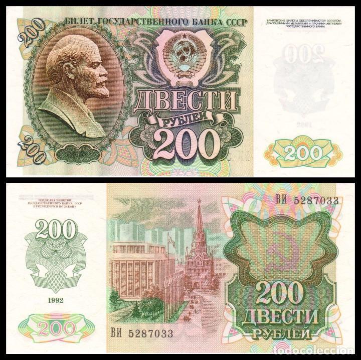 RUSIA 200 RUBLOS 1992. PICK 248. SC (Numismática - Notafilia - Billetes Extranjeros)
