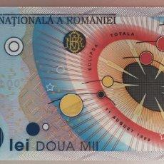 Billetes extranjeros: RUMANIA. 2000 LEI. POLIMERO. Lote 89419600