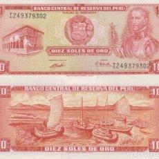 Billetes extranjeros: PERU - 10 SOLES DE ORO - 9 DE SETIEMBRE DE 1971 - S/C. Lote 89490916