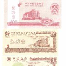 Billetes extranjeros: LOTE DE 4 BILLETES DE CHINA (COMARCAL). Lote 103794346