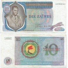 Billetes extranjeros: ZAIRE 10 ZAIRES 1975, FIRMA 3 PICK 23.A. Lote 90820175