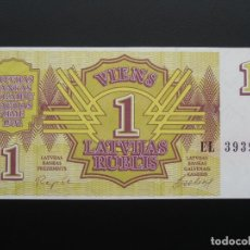 Billetes extranjeros: LETONIA LATVIA 1 RUBLIS 1992, SC UNCIRCULATED. Lote 91150895