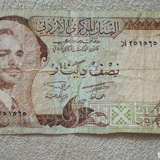 Billetes extranjeros: 1/2 DINAR DE JORDANIA. Lote 91393532