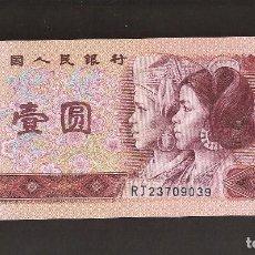 Billetes extranjeros: BILLETE PLANCHA DE CHINA 1 YI YUAN DE 1980 VER TODOS MIS LOTES DE BILLETES. Lote 99504571