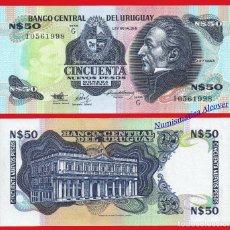 Billetes extranjeros: URUGUAY 50 NUEVOS PESOS 1988-1989 PICK 61A SC . Lote 110778715
