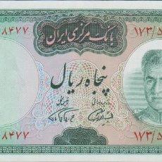 Billetes extranjeros: BILLETES IRAN - 50 RIALS (1969/71) - SERIE 173-538479 - PICK-85B (SC). Lote 171877694