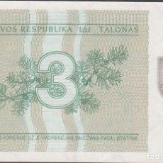 Billetes extranjeros: BILLETES LITHUANIA - 3 TALONAS 1991 - SERIE CM 514618 - PICK-33 (SC). Lote 156919385