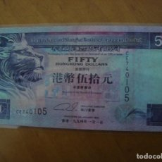 Billetes extranjeros: BILLETE HONG KONG 50 DOLARES 1993 REPRODUCCION PLASTIFICADO. Lote 92302217