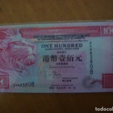 Billetes extranjeros: BILLETE HONG KONG 100 DOLARES 1993 REPRODUCCION PLASTIFICADO. Lote 92302275