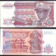 Billetes extranjeros: BILLETE ZAIRE - 2000 NUEVOS ZAIRES - 1991 - PICK-36 - PLANCHA. Lote 92877560