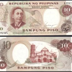 Billetes extranjeros: BILLETE FILIPINAS - 10 PESOS - 1969 - PICK-144A - PLANCHA. Lote 92878070