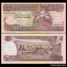 Billetes extranjeros: ETIOPIA (ETHIOPIA) - 10 BIRR AÑO 2007 (2015) - S/C. Lote 126065140