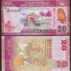 Banconote internazionali: SRI LANKA. PRECIOSO 20 RUPEES 4.2.2015. S/C. FAUNA, FLORA, PAJAROS, DANZAS.. Lote 209341663