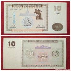 Billetes extranjeros: BILLETE DE ARMENIA 10 DROM 1993. Lote 93097648