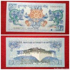 Notas Internacionais: BILLETE DE BHUTAN 1 NGULTRUM 2006. Lote 93106303