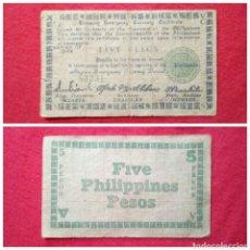 Billetes extranjeros: BILLETE DE FILIPINAS 5 PESOS 1944. Lote 93112864