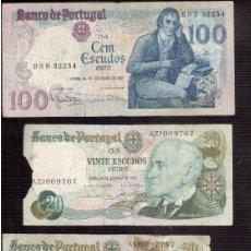 Billetes extranjeros: BILLETES DE EUROPA PORTUGAL LOS QUE VES. Lote 93279705