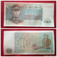 Billetes extranjeros: BILLETE DE MYANMAR 1 KIAT. Lote 93339243