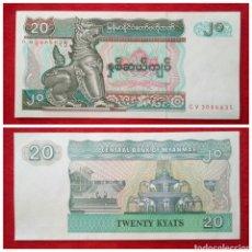 Billetes extranjeros: BILLETE DE MYANMAR 20 KIATS. Lote 93343785