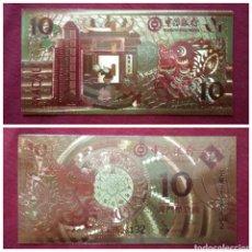 Billetes extranjeros: BILLETE DE CHINA 10 PATACAS MACAU CONMEMORATIVO 2011 ORO FINO. Lote 93361472
