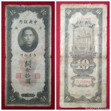 Billetes extranjeros: BILLE DE CHINA 10 CUSTOMS GOLD 1930. Lote 93364727
