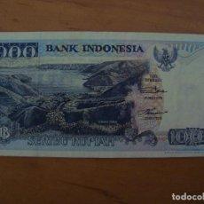 Billetes extranjeros: BILLETE INDONESIA 1000 RUPIAS 1992. Lote 44276100