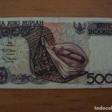 Billetes extranjeros: BILLETE INDONESIA 5000 RUPIAS 1992. Lote 44276120