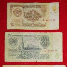 Billetes extranjeros: LOTE DE BILLETES DE LA ANTIGUA RUSIA - CCCP - AÑO 1961. Lote 93767300