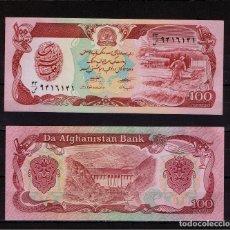 Billetes extranjeros: AFGHANISTAN : 100 AFGHANIS 1979/91. SC.UNC. PK.# 58. Lote 194898251