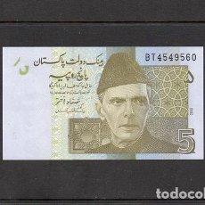 Billets internationaux: PAKISTAN 2008, 5 RUPEES, P-53A, SC-UNC, 2 ESCANER. Lote 94307750