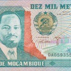 Billetes extranjeros: BILLETES MOZAMBIQUE - 10.000 METICAIS 1991 - SERIE DA0593545 - PICK-137 (SC). Lote 147107733