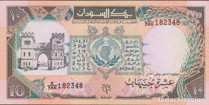 BILLETES SUDAN - 10 LIBRAS SUDANESAS 1991 -SERIE E/386-182378 - PICK-46 (SC-) (Numismática - Notafilia - Billetes Extranjeros)
