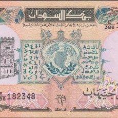 Billetes extranjeros: BILLETES SUDAN - 10 LIBRAS SUDANESAS 1991 -SERIE E/386-182378 - PICK-46 (SC-). Lote 190901592