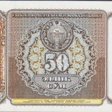 Billetes extranjeros: BILLETES UZBEKISTAN - 50 SUM 1994 - SERIE CJ 5614571 - PICK-78 (SC). Lote 143155058