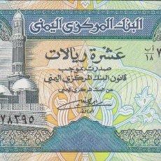 Billetes extranjeros: BILLETES YEMEN ARAB REPUBLIC - 10 RIALS (1990) - SERIE Nº 360851 - PICK-23. Lote 143156288