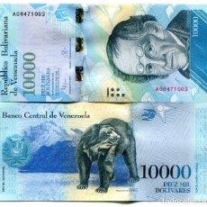 Billetes extranjeros: VENEZUELA 10000 BOLIVARES 2016 (2017) P-NEW UNC. Lote 94556967