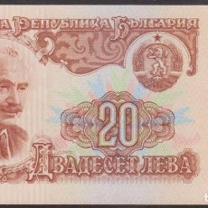 Billetes extranjeros: BULGARIA - 20 LEBA - AÑO 1974 - S/C (VER FOTO ADICIONAL). Lote 94676339
