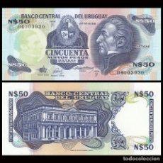 Billetes extranjeros: URUGUAY - 50 NUEVOS PESOS - SIN FECHA (1986) - SERIE F - S/C. Lote 94678739