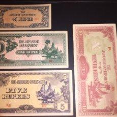 Billetes extranjeros: SET DE BILLETES JAPÓN OCUPACIÓN BIRMANIA 1941. Lote 95095711