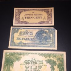 Billetes extranjeros: LOTE DE BILLETE DE LA JAPÓN OCUPACIÓN DE LAS INDIAS HOLANDESAS ESCASOS. Lote 95095795