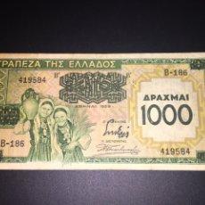 Billetes extranjeros: GRECIA 1000 DRACMAS1939 USADOS. Lote 95096012