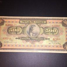 Billetes extranjeros: GRECIA 500 DRACMAS 1932 BILLETE GRANDE. Lote 95096130