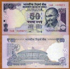 Billetes extranjeros: INDIA - 50 RUPEES - AÑO 2012 - SIN LETRA - S/C. Lote 95432127